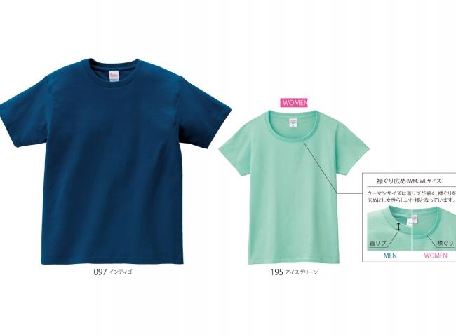 定番ヘビーウェイトTシャツ (5.6oz)