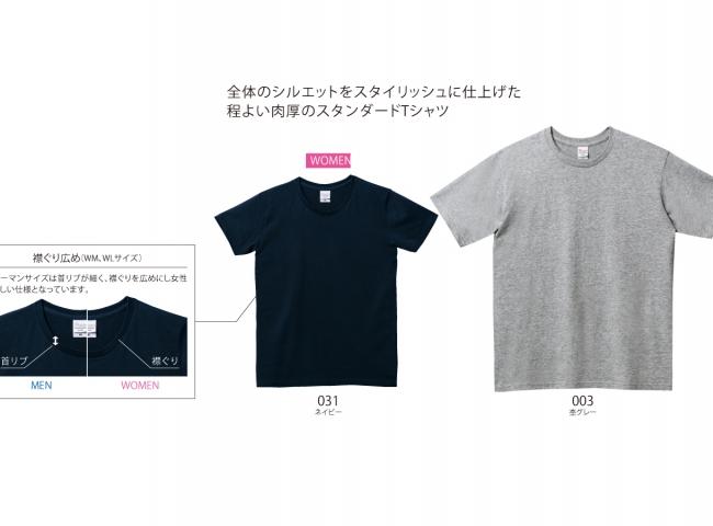 5.0ozスタイルTシャツ