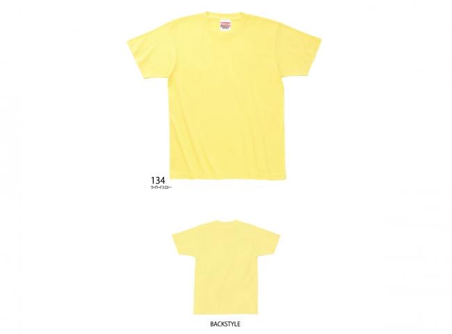 ハイグレードTシャツ (6.6oz)