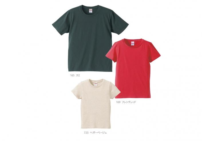 新定番スタイルTシャツ (5.0oz)
