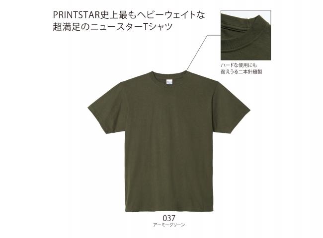 マックスウェイトTシャツ (7.4oz)