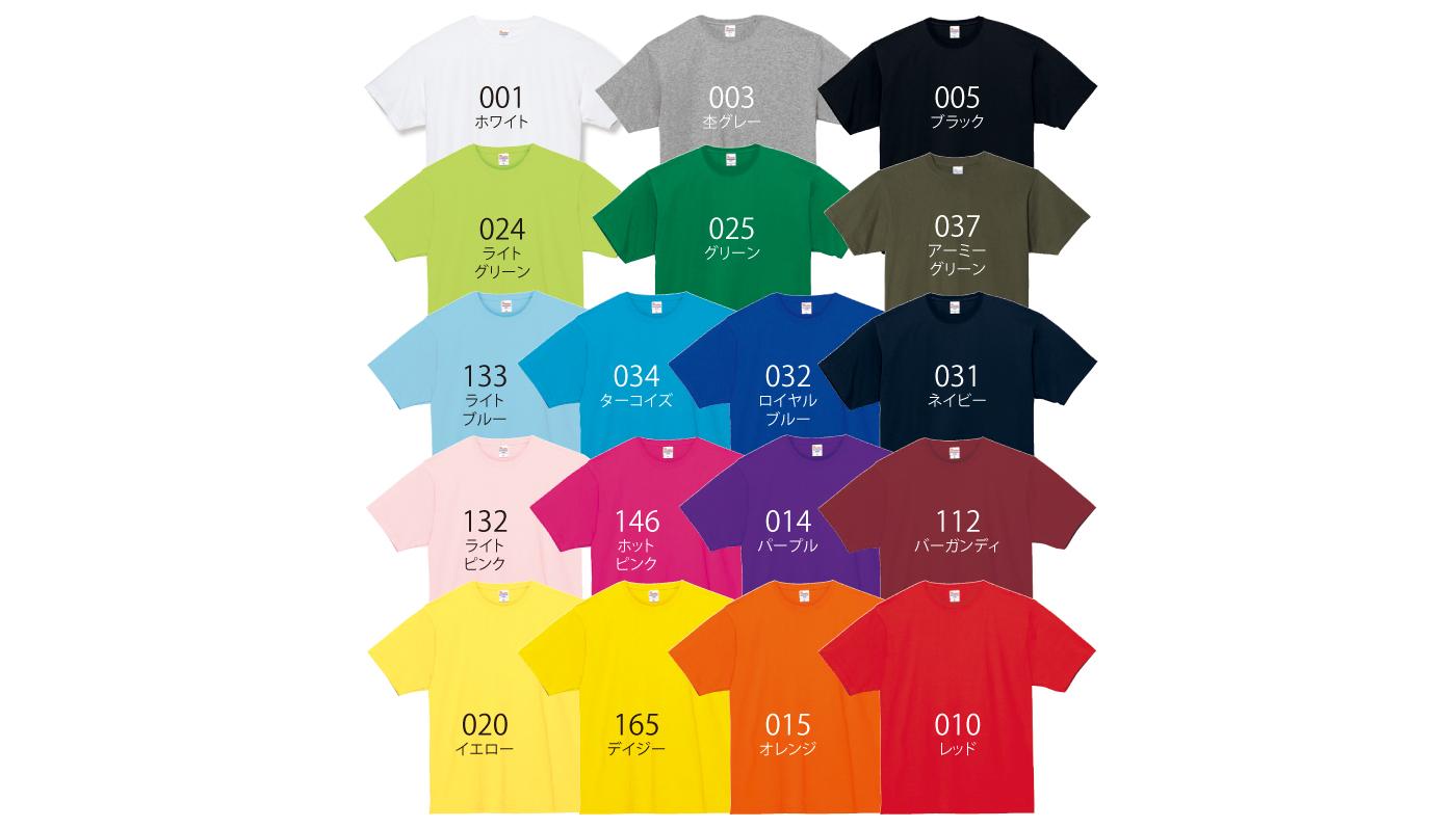 カラー展開00148-HVT