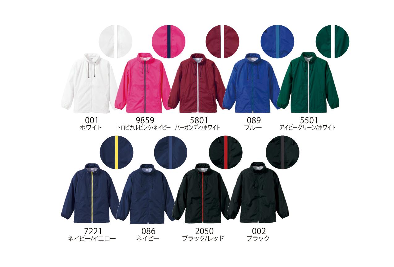 カラー展開7056-01