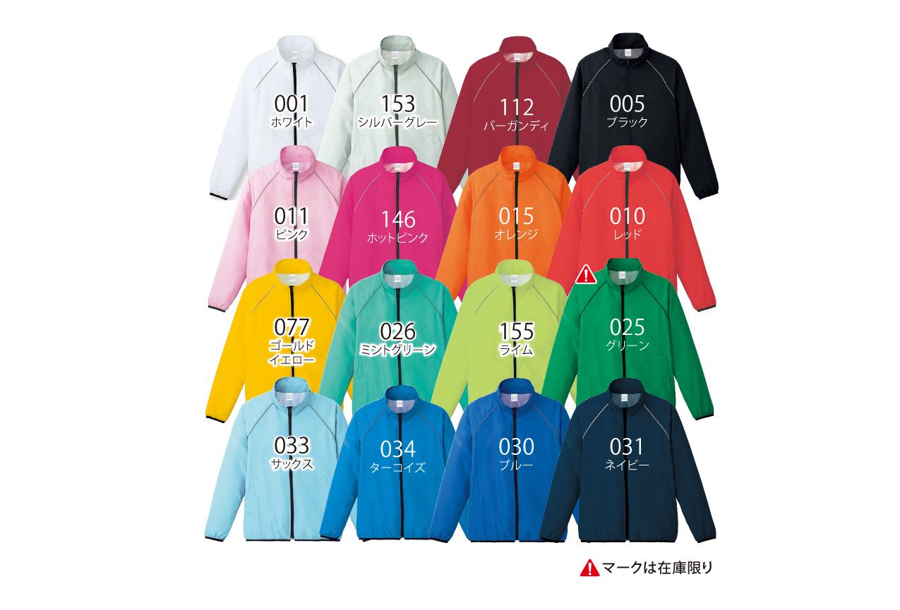 カラー展開00061-RSJ