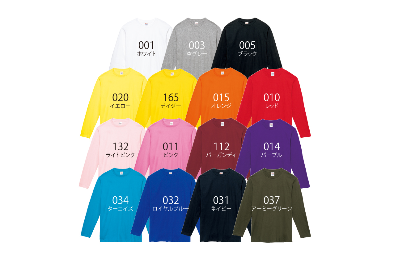 カラー展開00102-CVL