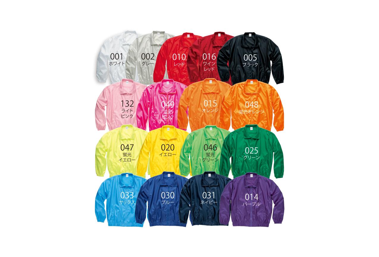 カラー展開00051-ET