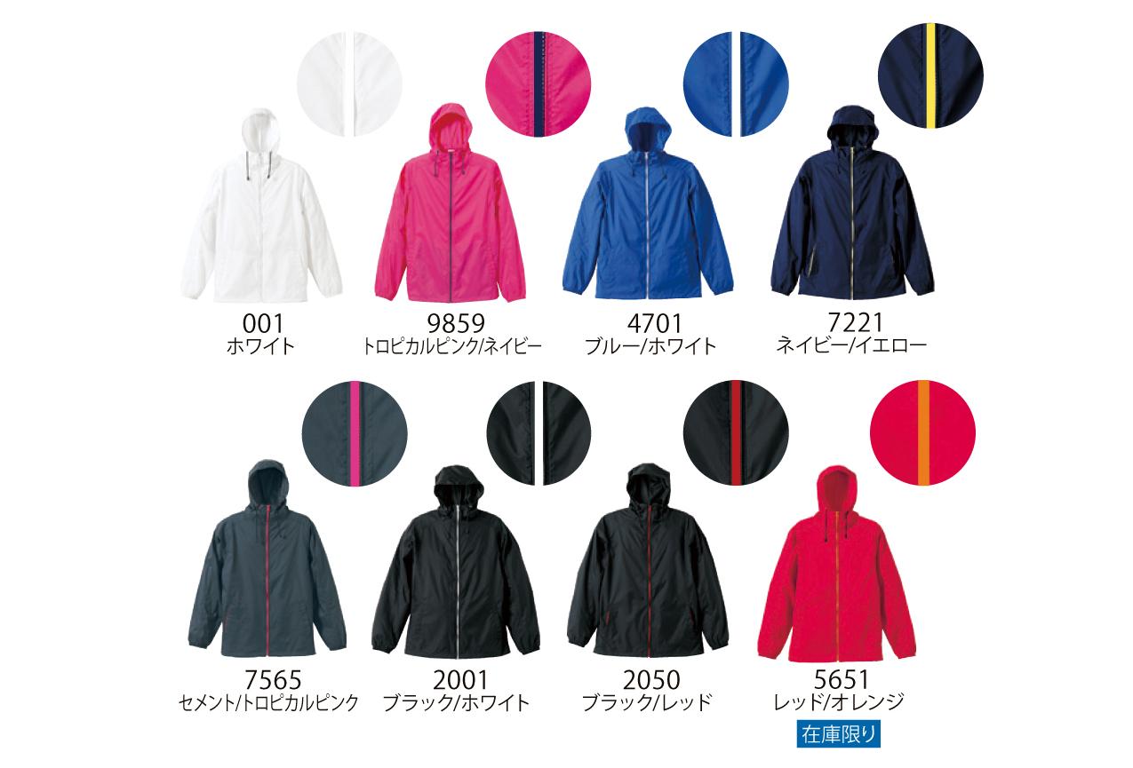 カラー展開7025-01