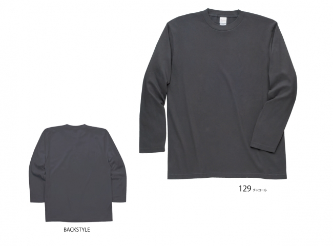 ヘビーウェイト長袖リブ無しカラーTシャツ (5.6oz)