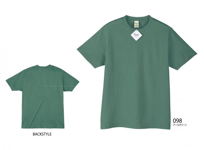 ライトオーガニックTシャツ (4.1oz)