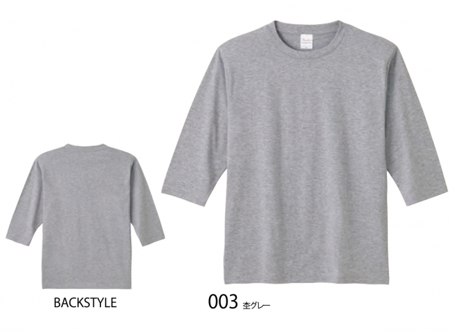 5分袖Tシャツ (5.0oz)