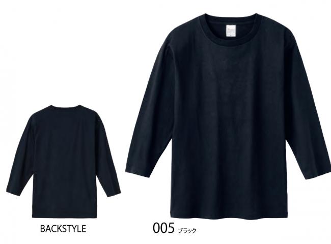 7分袖Tシャツ (5.0oz)