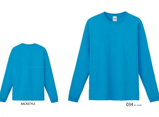 ハイグレードロングTシャツ (6.6oz)