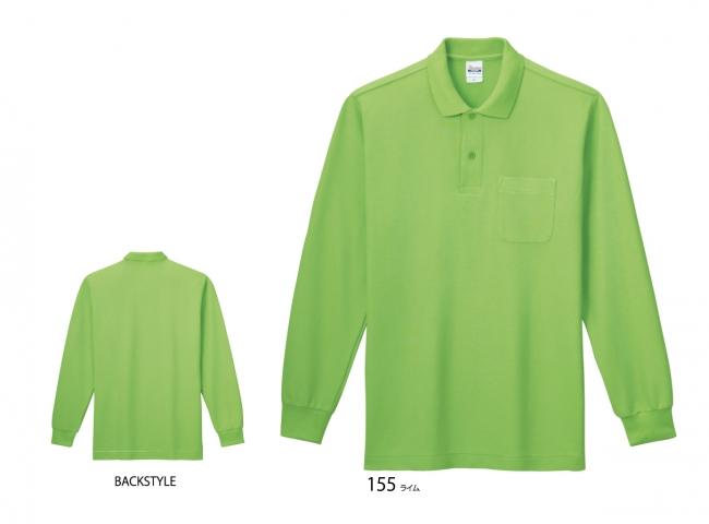 T/C長袖ポロシャツ ポケット付 (5.8oz)