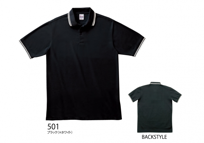 ベーシックラインポロシャツ (5.8oz)