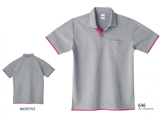 ベーシックレイヤードポロシャツ (5.8oz)