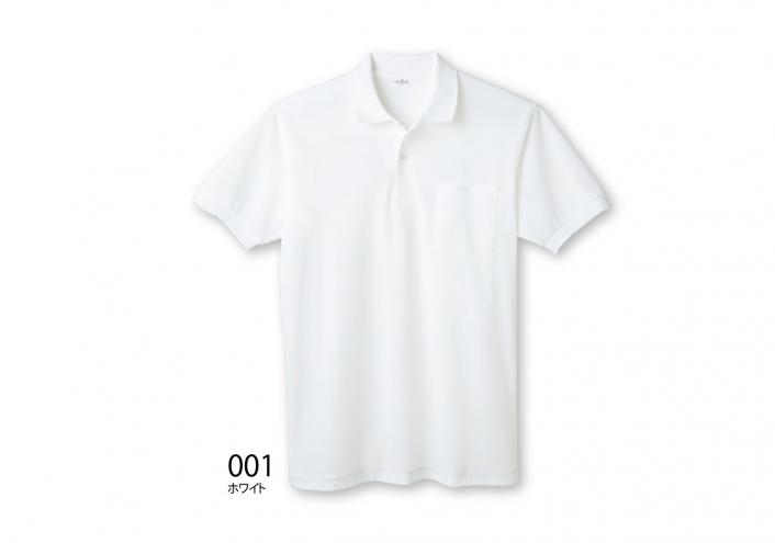 日本製ポロシャツ ポケット付 (5.3oz)