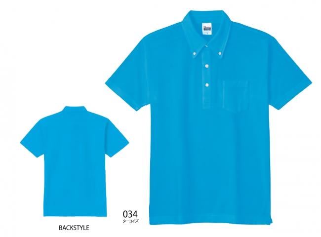 スタンダードB/Dポロシャツ ポケット付 (5.3oz)