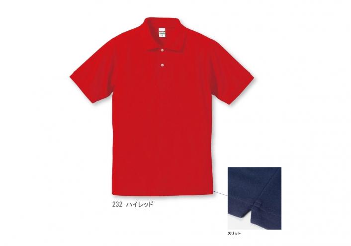 ドライCVCポロシャツ(5.3oz)