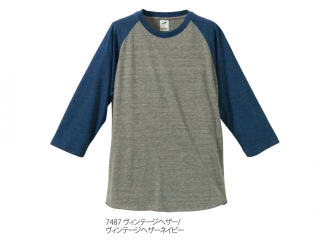 トライブレンド ラグラン7分袖Tシャツ (4.4oz)