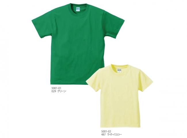 ダブルステッチTシャツ (5.6oz)