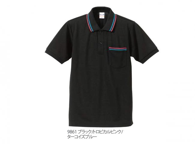 ドライ CVC ライン ポロシャツ ポケット付 (5.3oz)