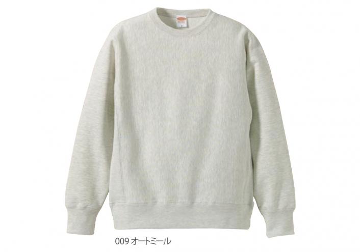 クルーネック スウェット(裏起毛)(12oz)