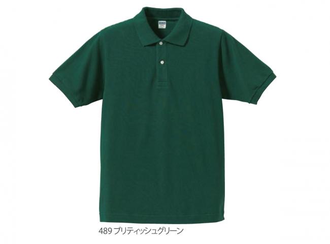 ポロシャツ (7.6oz)