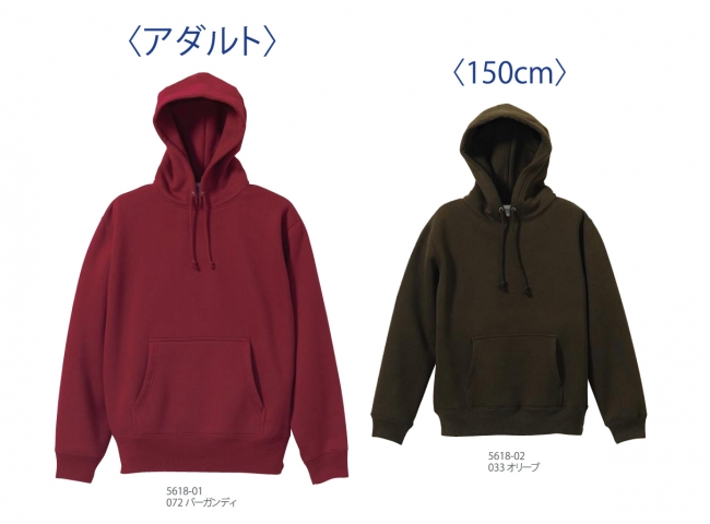 CVC プルオーバーパーカ (10oz)(裏起毛)