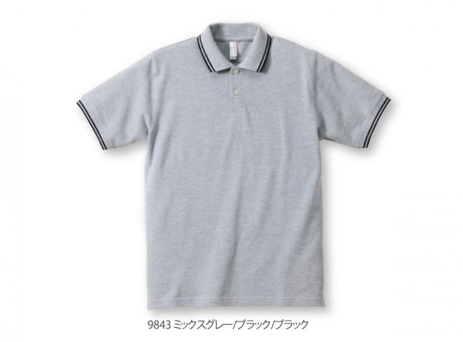 ライン ポロシャツ (7.6oz)
