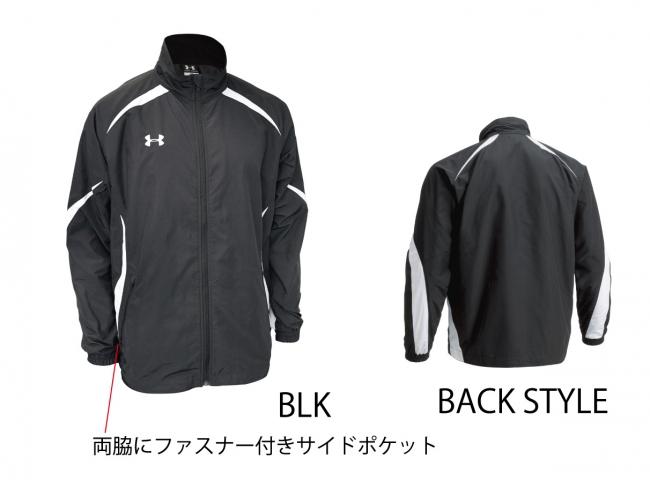 UAチームサーマルウォームアップジャケット
