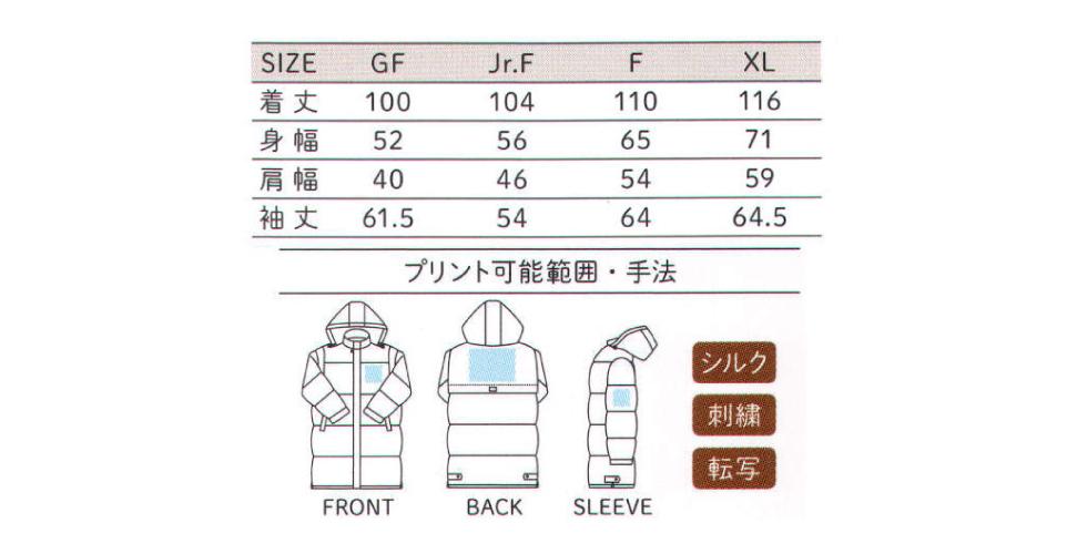サイズ展開MJ0066