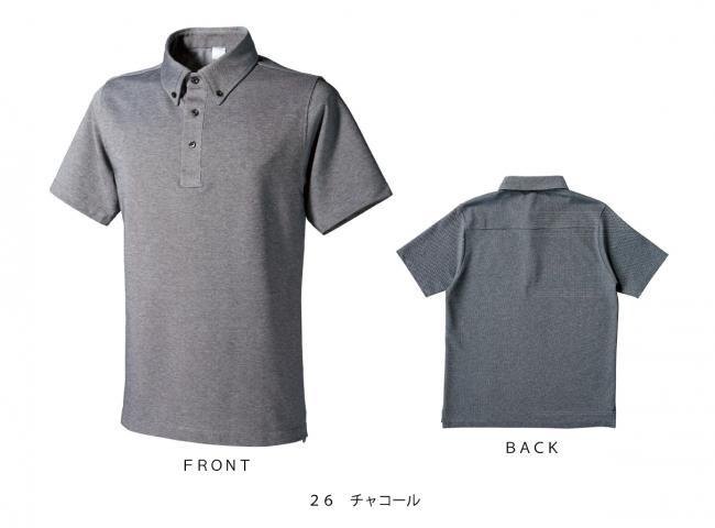 ビズスタイル BD ポロシャツ(5.9oz)