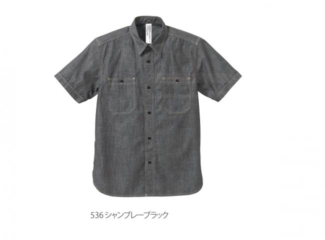 シャンブレーショートスリーブシャツ
