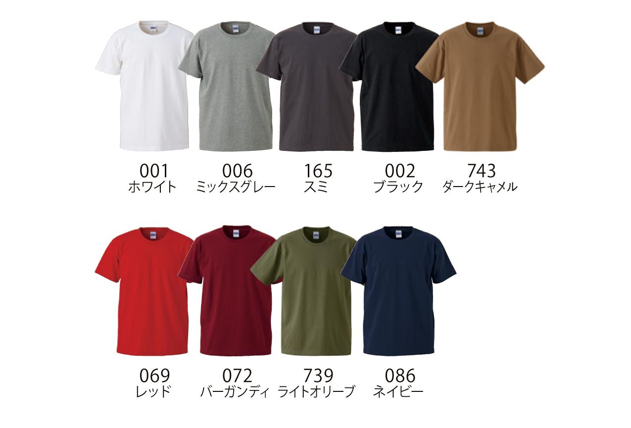 カラー展開4252-01