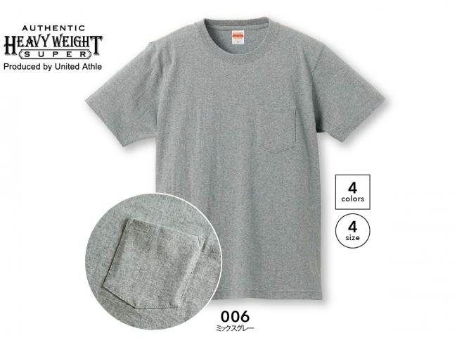 7.1オンス オーセンティック スーパーへヴィーウェイト Tシャツ(ポケット付)(オープンエンドヤーン)