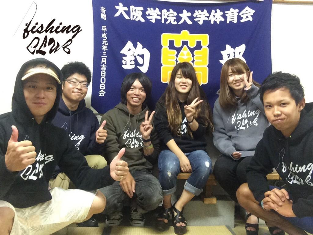 大阪学院大学釣部様パーカー