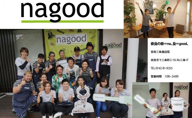 nagood様(カフェ&ダイニング)デニムエプロン 制服