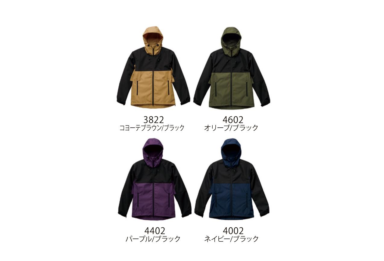 カラー展開7489-01
