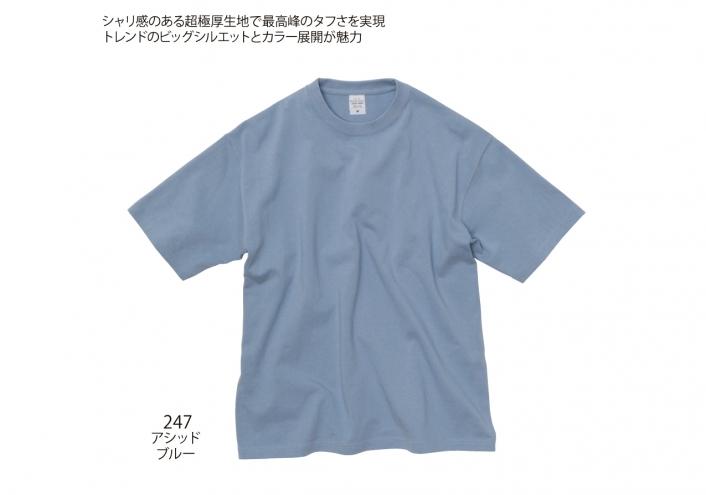9.1oz マグナムウェイト ビッグシルエットTシャツ