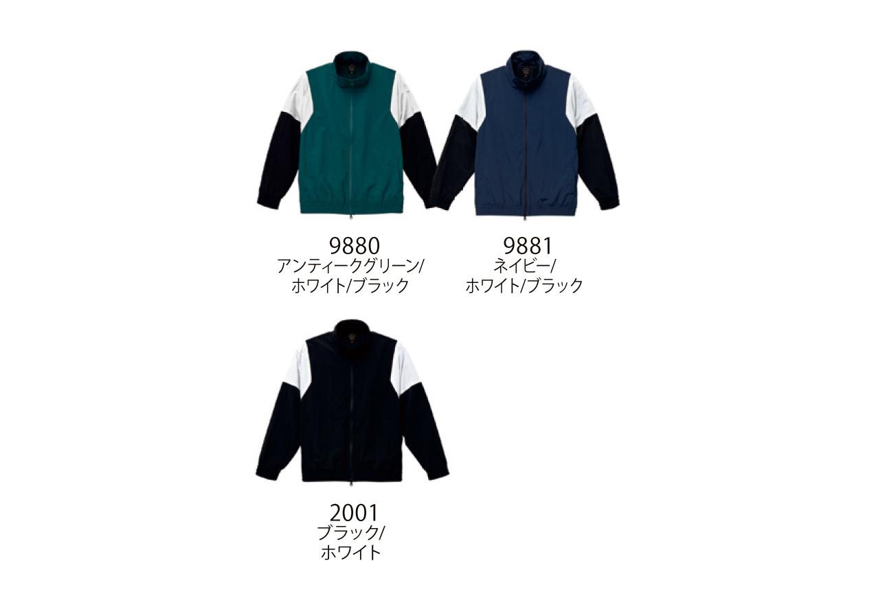 カラー展開7210-01