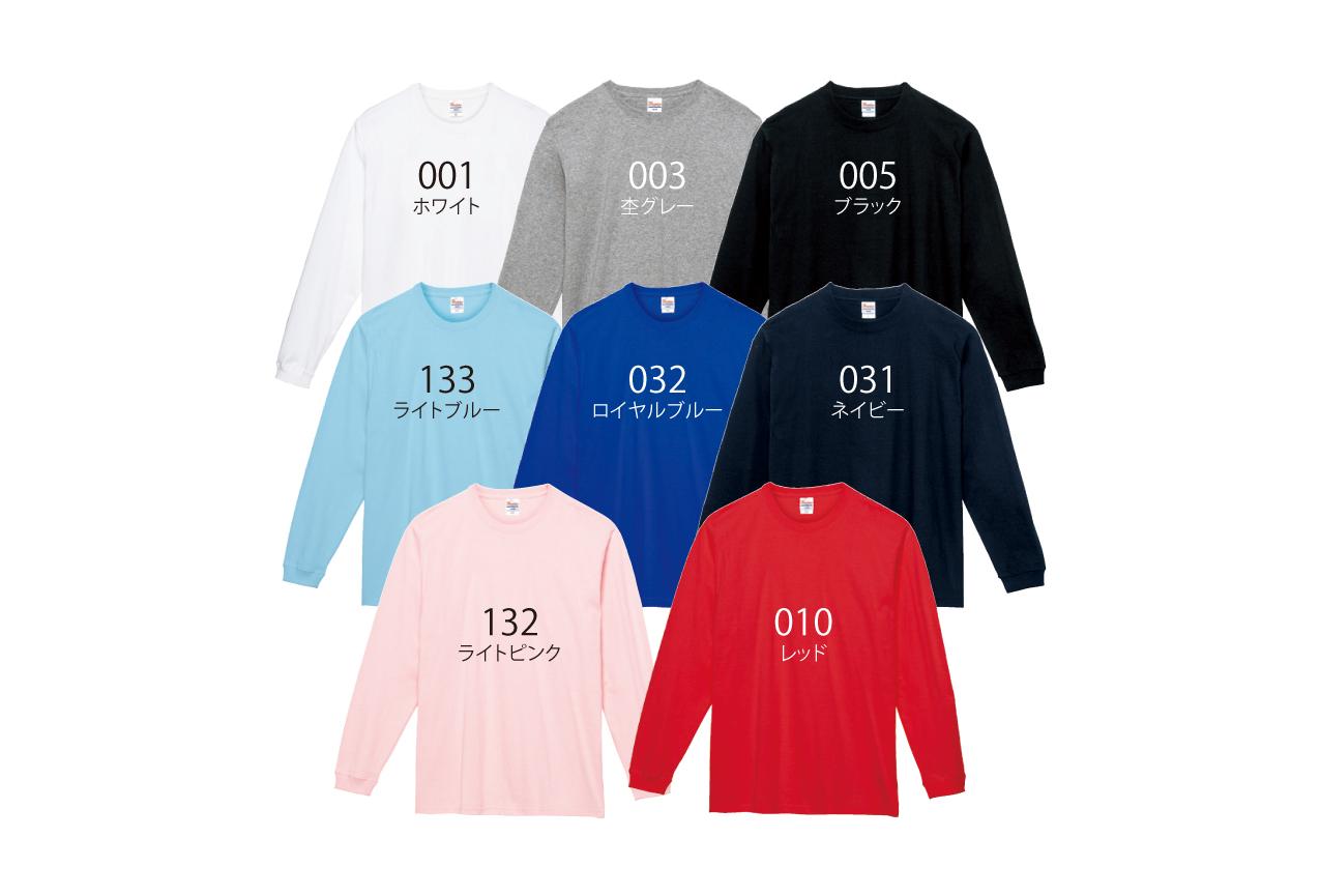 カラー展開00149-HVL