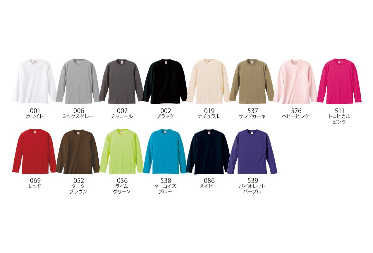 カラー展開5010-01