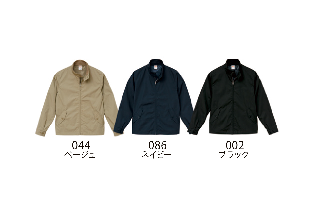 カラー展開7078-01