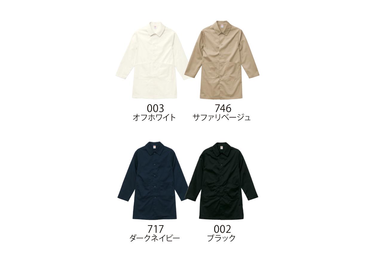 カラー展開7451-01