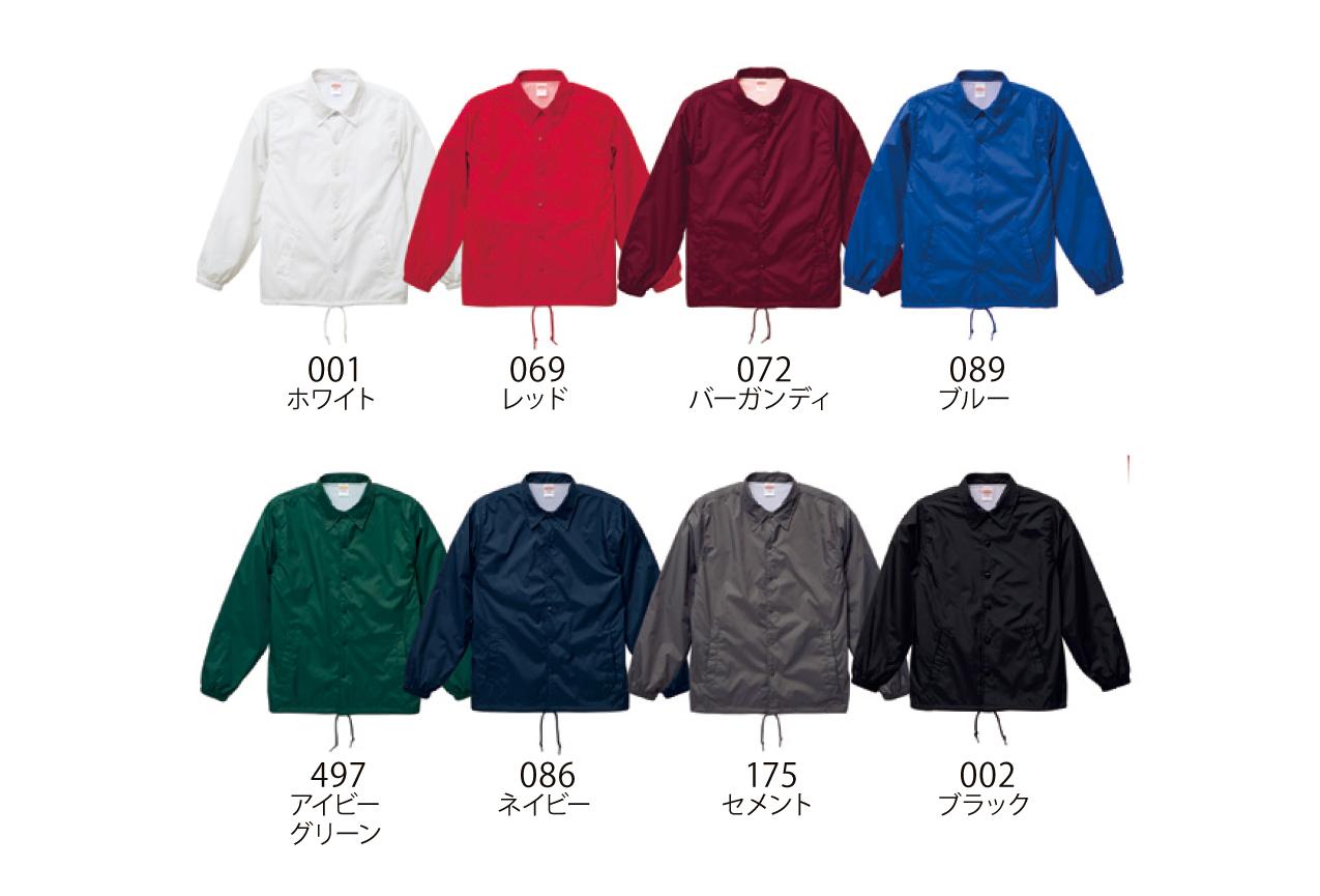 カラー展開7059-01