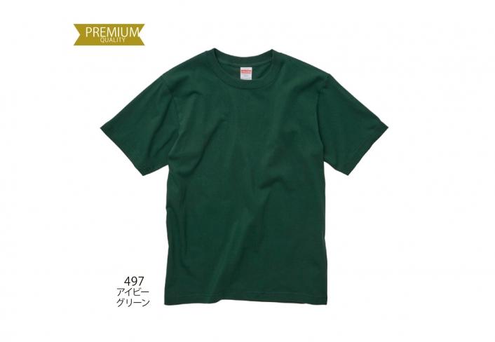 プレミアムヘビーウェイトTシャツ (6.2oz)