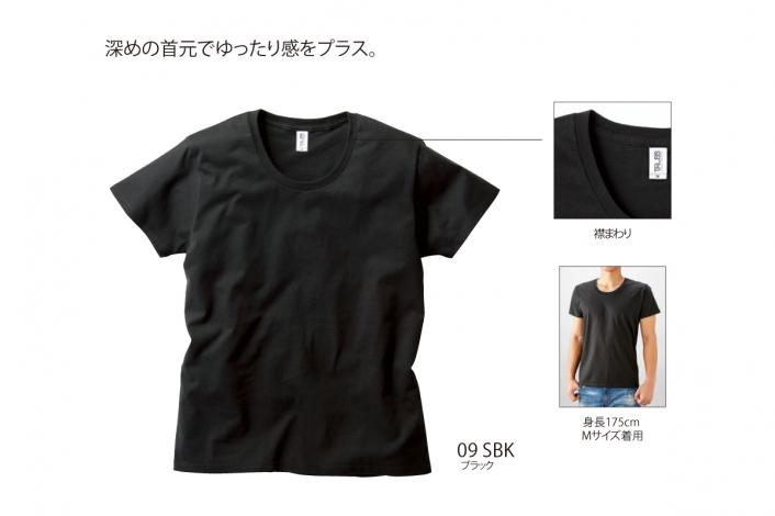 スリムフィットUネック Tシャツ