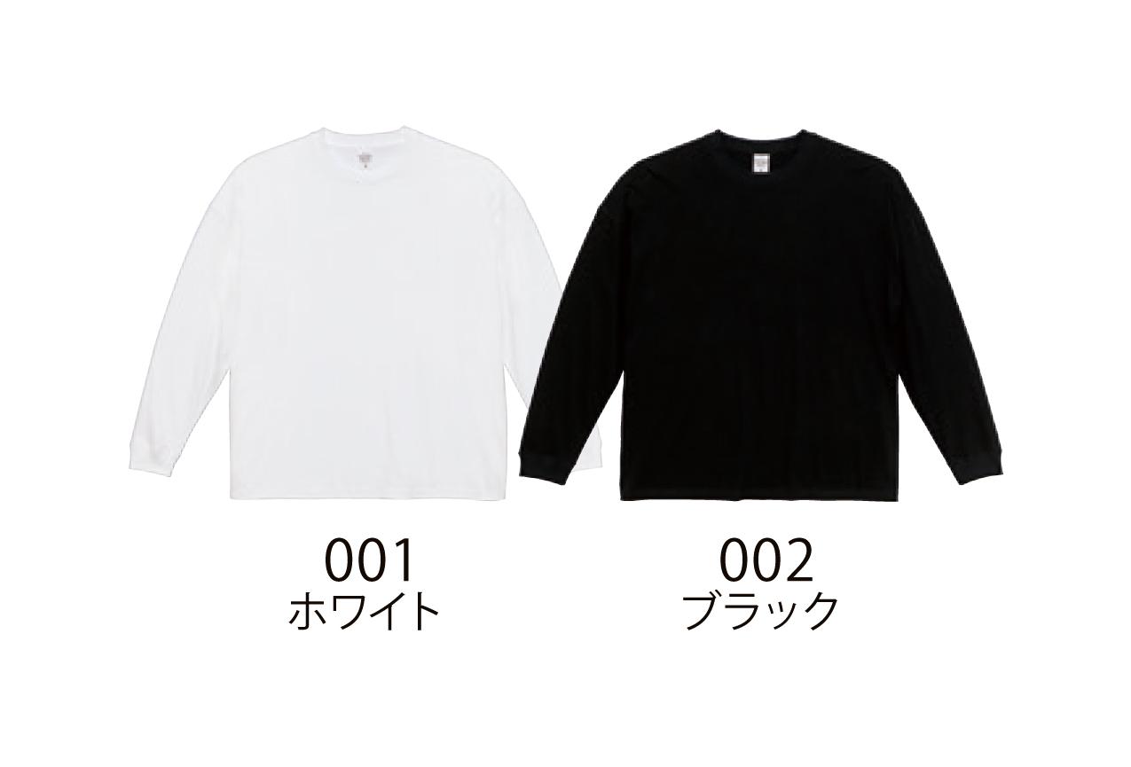 カラー展開5509-01
