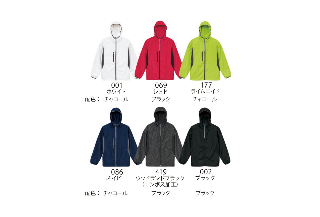 カラー展開7067-01