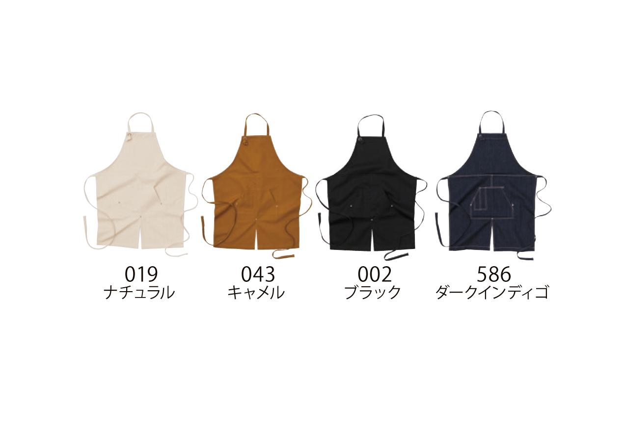 カラー展開1385-01